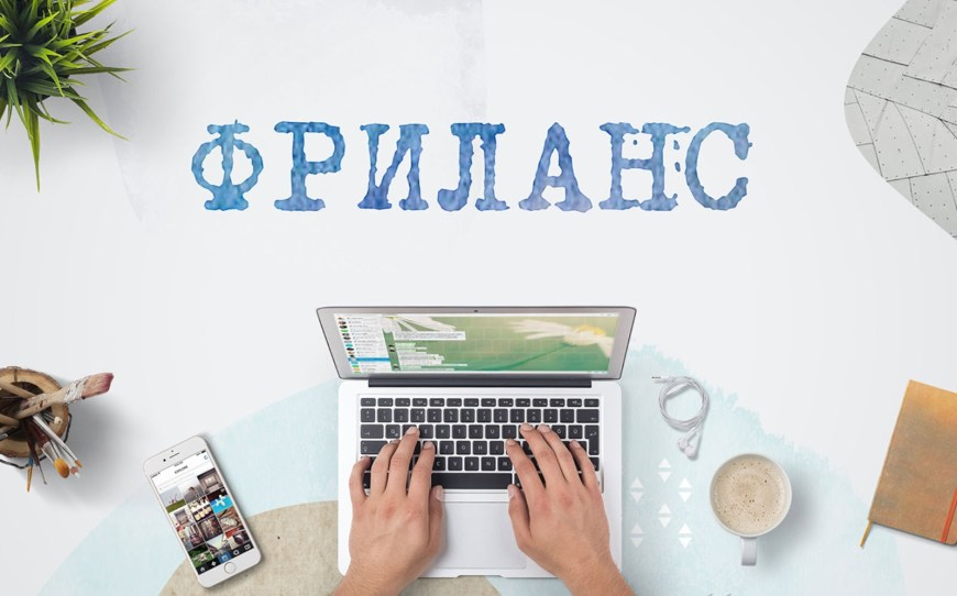 На фриланс сайтах freelance essay writer jobs